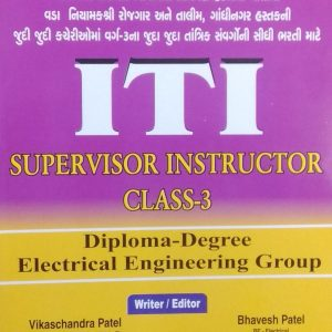 ITI Supervisor Instructor Electrical