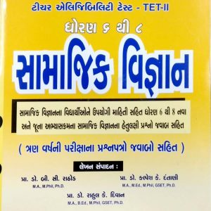 Buy Competitive exam Books Onlline   www BabajiBook com